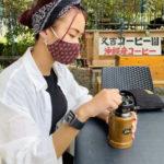 VISIT TO THE MATAYOSHI OKINAWA COFFEE FARM - PART II