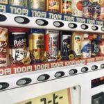 L'OBSESSION DU JAPON'S AVEC LE CAFÉ EN CONSERVE