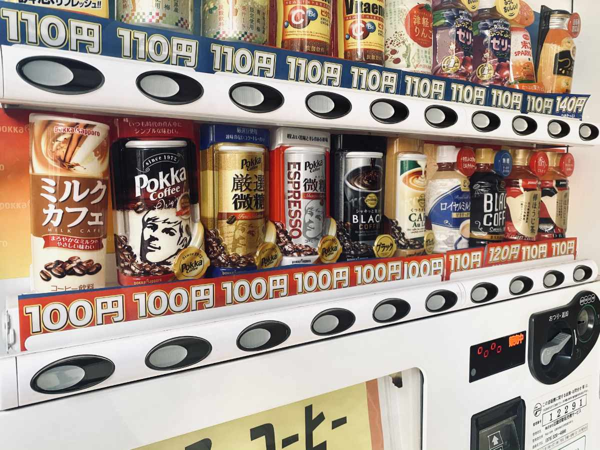 JAPAN'S OBSESSION WITH CANNED COFFEE