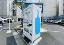 BLUE BOTTLE'S JAPANESE VENDING MACHINE EXPERIMENT